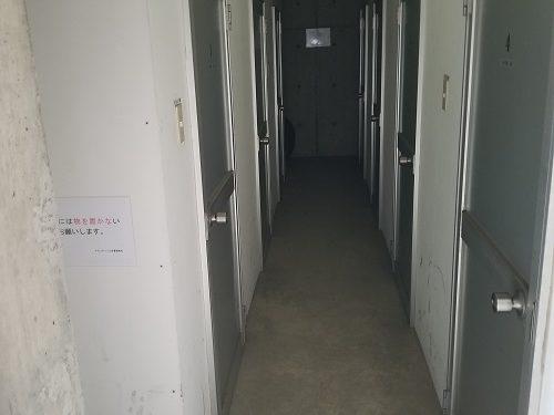 トランクルーム完備